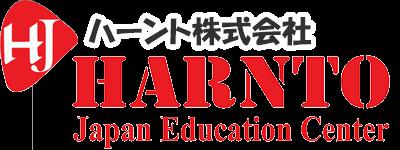 HARNTO株式会社
